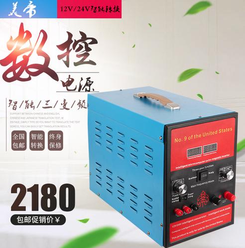 磊帝公司最新产品,美帝9号出口版电鱼机