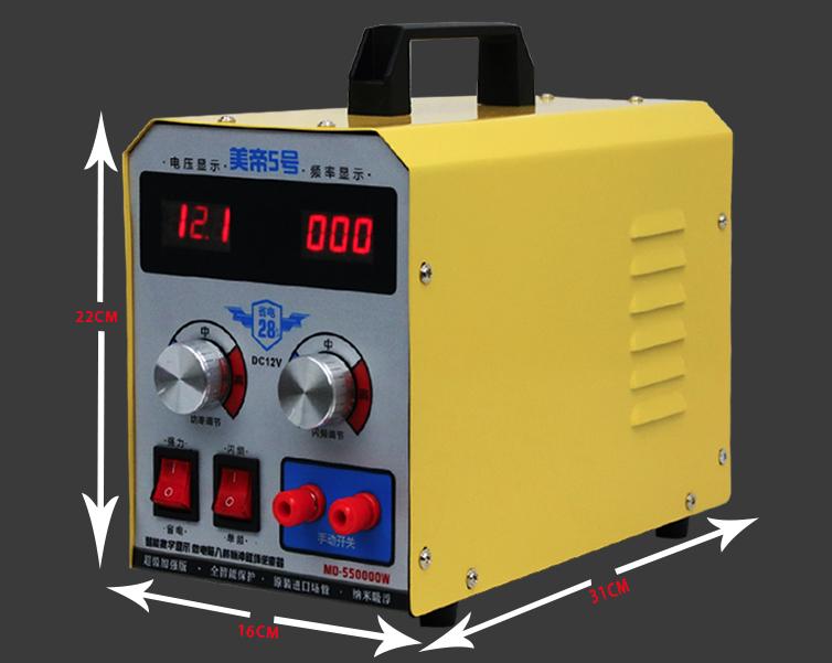 教你怎么在深水域使用电鱼机