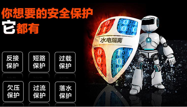 美帝5号电鱼器-大功率智能逆变器机头-货到付款