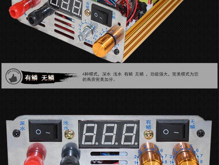 12v电子捕鱼器多少钱-火凤凰