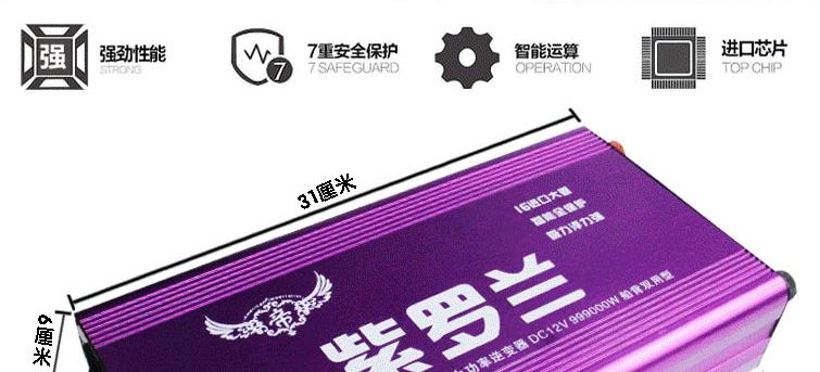 背式电鱼机全套价格-捕鱼器专卖-紫罗兰