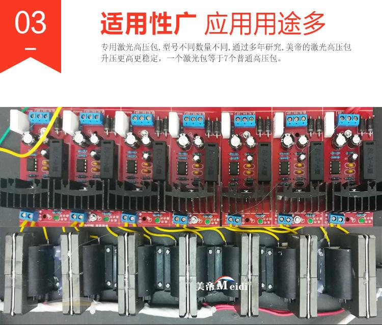 180万伏捉野猪机器-24大电容捕猎机