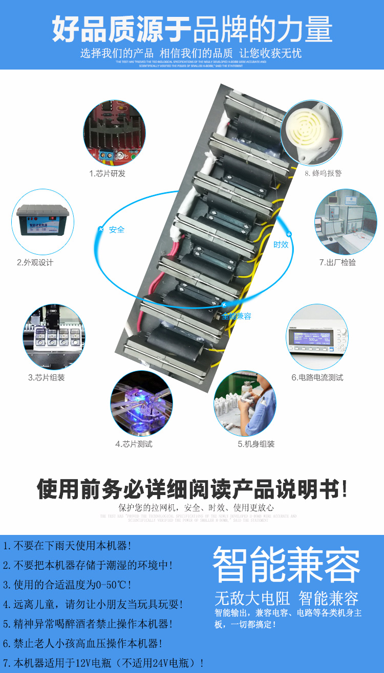 不电人的野猪机-600型手机远程遥控放电抓野猪机