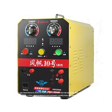 风帆10号-超声波电鱼机-12v24v深水电子捕鱼器