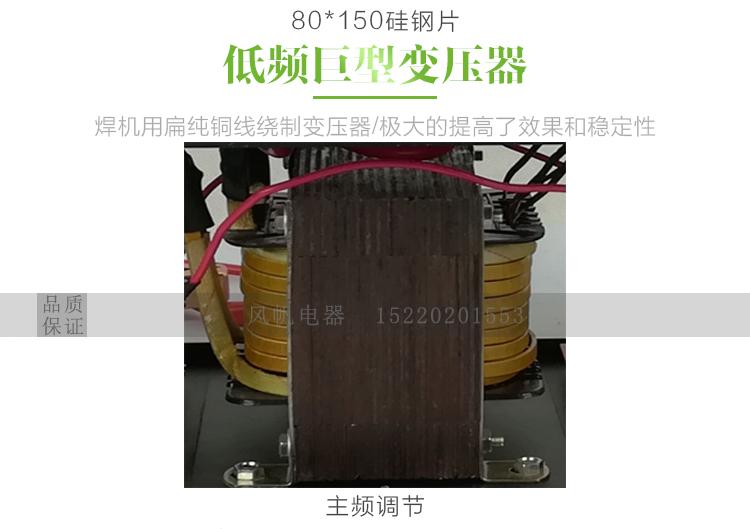 辽宁舰超声波电子捕鱼器-超声波电鱼机-12v24v通用