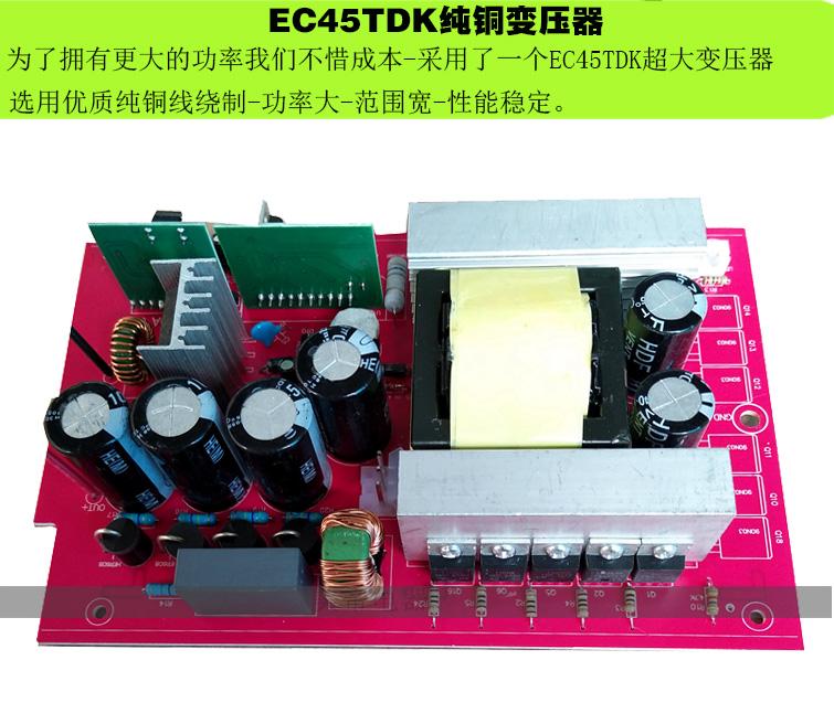 12v小型背式电鱼机-秒杀泥鳅黄鳝电子捕鱼器机头