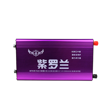 紫罗兰电子捕鱼器-330元的背式捕鱼机