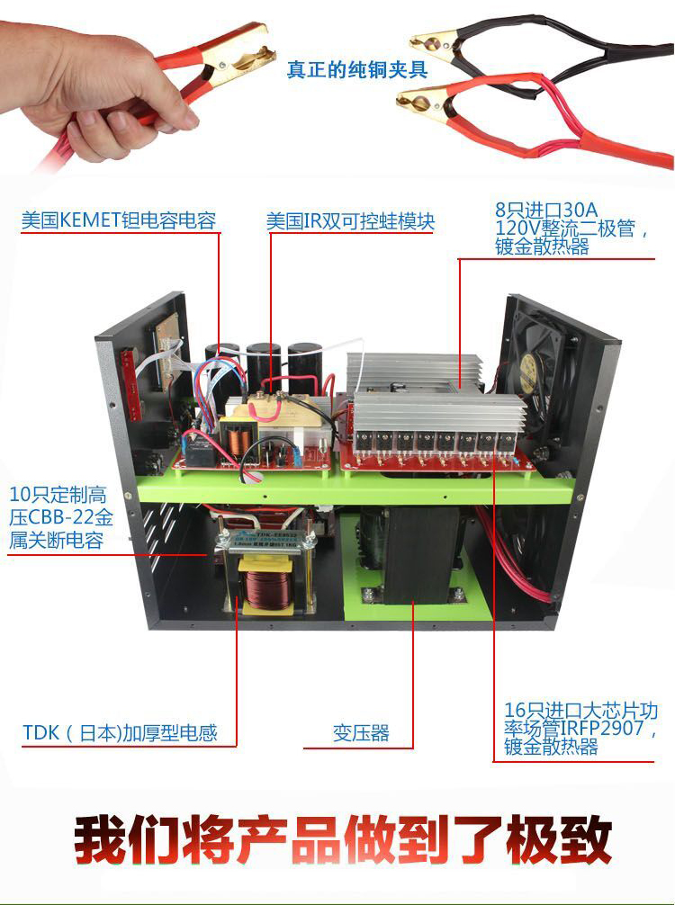 红宝石2号电鱼机12v/24v通用超声波电鱼机低频巨型变压器