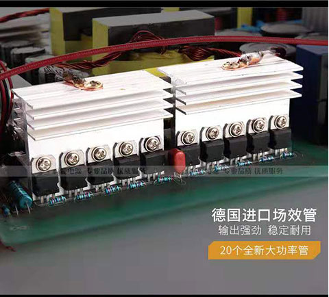 皇冠8号电鱼机逆变器机头12V28管双变压器三电感大功率深水电瓶升压器