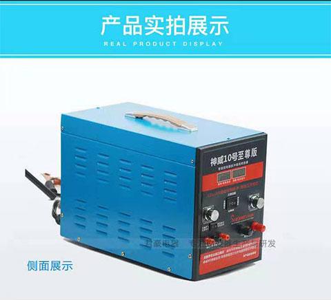 神威10号电鱼机超声波12v24v智能转换进口配置电子捕鱼器