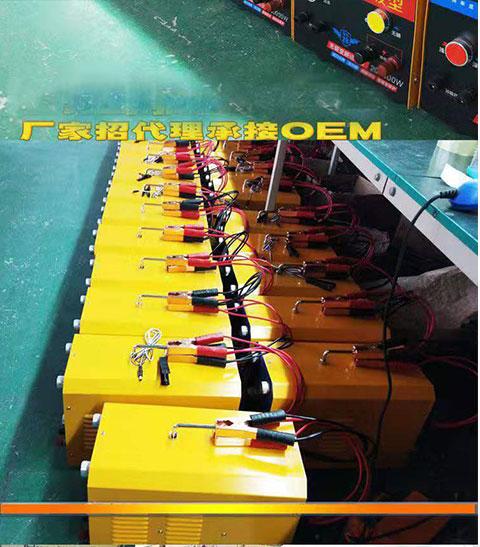 风帆7S船用电鱼机12v电子捕鱼器