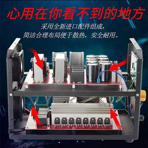 东方红电鱼机12v24v智能转换船用深水电子捕鱼器