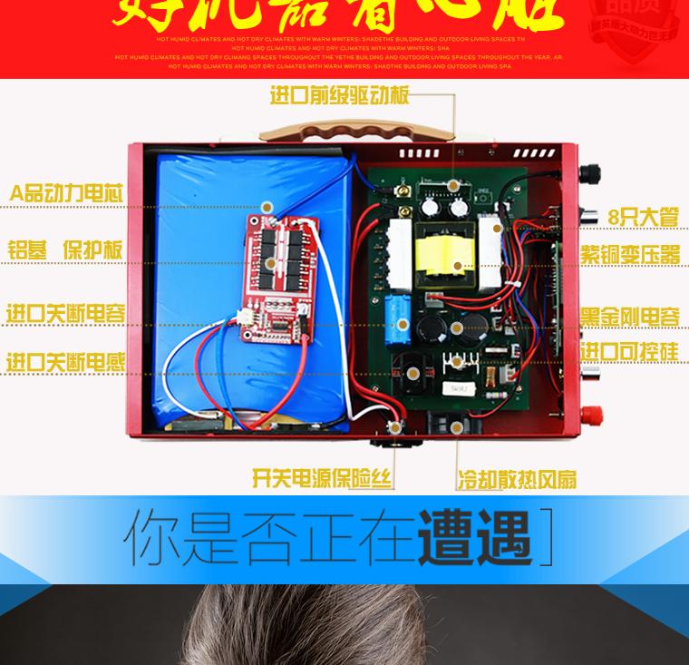锂电一体机电鱼怎么样 Meidi 美帝锂电池多功能电鱼一体机