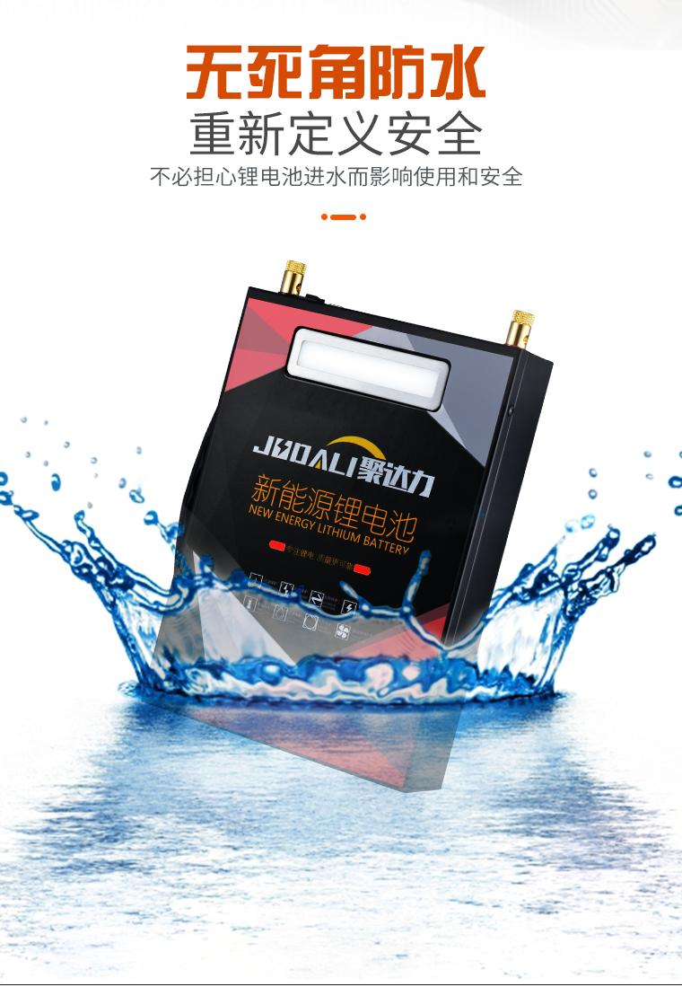 12v锂电池电鱼专用户外60A多功能锂电池价格-电鱼用的锂电瓶