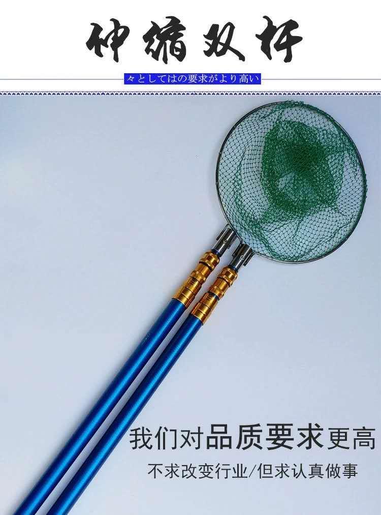 电鱼机_捕鱼器伸缩杆抄网2.5米-3米