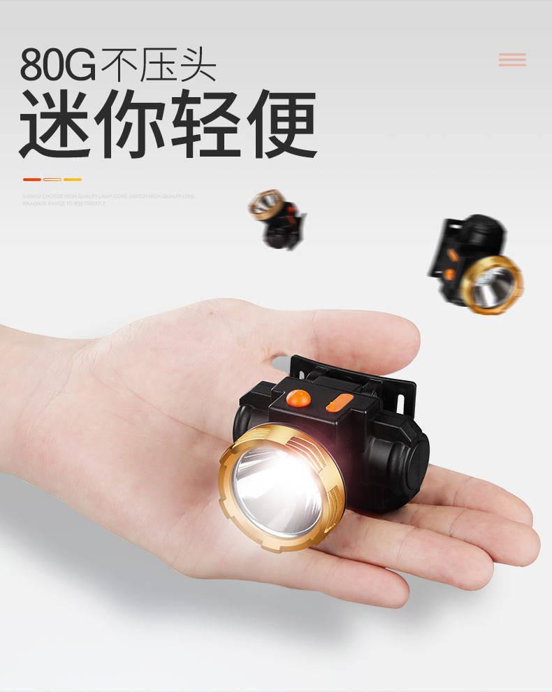 LED头灯强光可充电式超亮夜钓鱼灯头戴式手电筒远射1500米矿灯